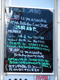 U-ya Asaoka 47th Birthday Live& After Party2016.1.24006.JPG